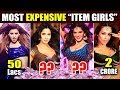 Highest Paid Item Girls In Bollywood | Katrina Kaif, Jacqueline, Sunny Leone, Malaika Arora