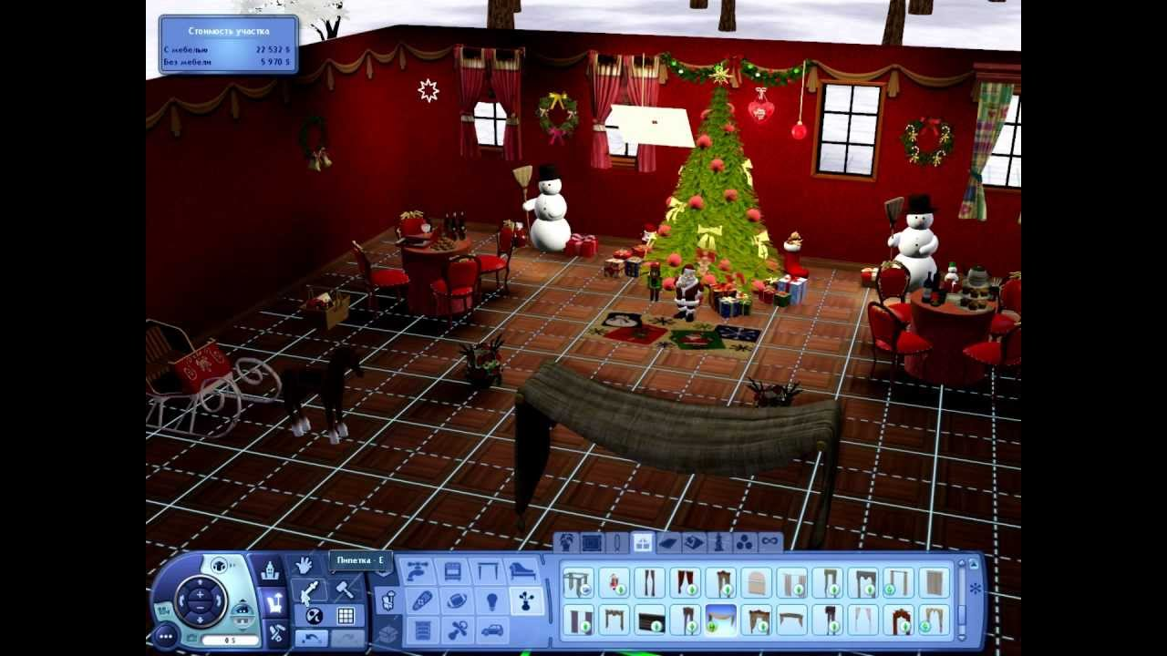 Sims Christmas Decorations