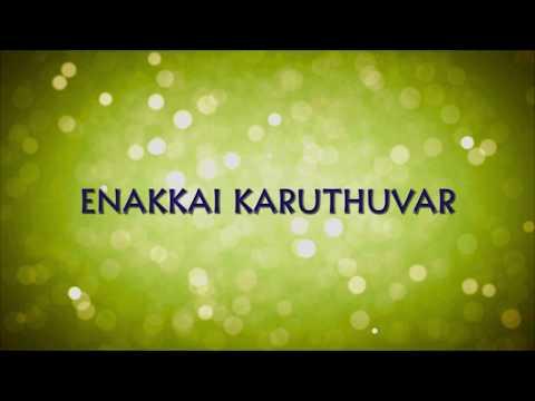 Ennakai Karuthuvar - Isaac Williams (Cover by Bethel AG church) Lyrical
