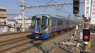 西鉄3000形(6両) 3002F+3007F  4081列車 普通 筑紫行 西鉄二日市到着