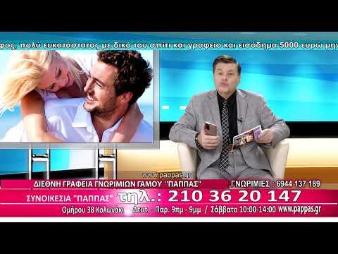 #ΚΑΙΡΟΣ ΓΙΑ... ΚΡΥΟ ΚΑΙ ΔΥΟ!#synoikesia_pappas #november #marriage #greece# Γνωριμίες γάμου Πάππας