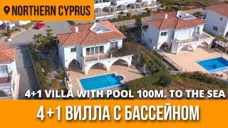 Обзор Виллы 4 1 у моря Северный Кипр