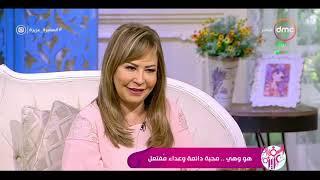 السفيرة عزيزة - نصيحة