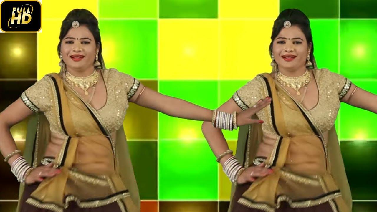 Download 2018 का सबसे हिट फागण - dewaram gurjar - chhora kai nale fagan me  - Rajasthani New Fagan 2018