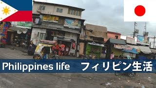 [Two languages of English and Japanese] These scenes are a drive al...