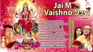 Navratri 2018 Special | Jai Maa Vaishnodevi | Hindi Movie Songs | Full HD Video Songs Juke Box