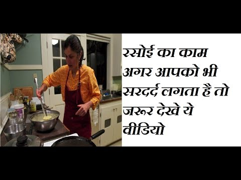 Kitchen Tips and Tricks/ Kitchen Tips in Hindi / Kitchen tips / 10 useful kitchen tips and tricks