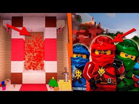 Лего Видео! - -Видео сёрфинг