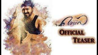 Official : Mersal FirstLook Teaser | Vijay | Atlee | Thalapathy 61 Firstlook | Mersal First Look