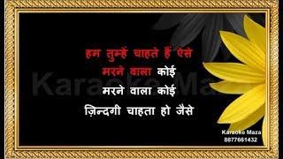 Hum Tumhe Chahte Hain Aise - Karaoke - Qurbani - Manhar Udhas & Kanchan