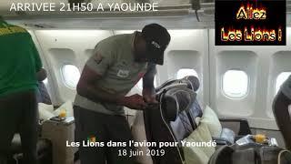 LES LIONS INDOMPTABLES QUITTENT DOHA - QATAR