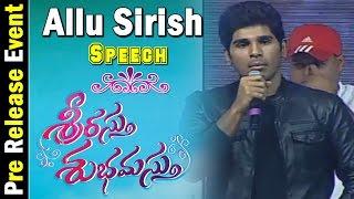 allu-sirish-speech-srirastu-subhamastu-pre-release-function-allu-sirish-lavanya-tripathi