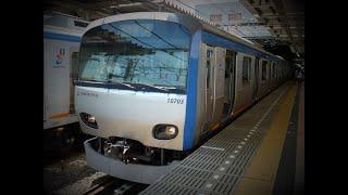 相模鉄道 10000系 03編成 二俣川駅