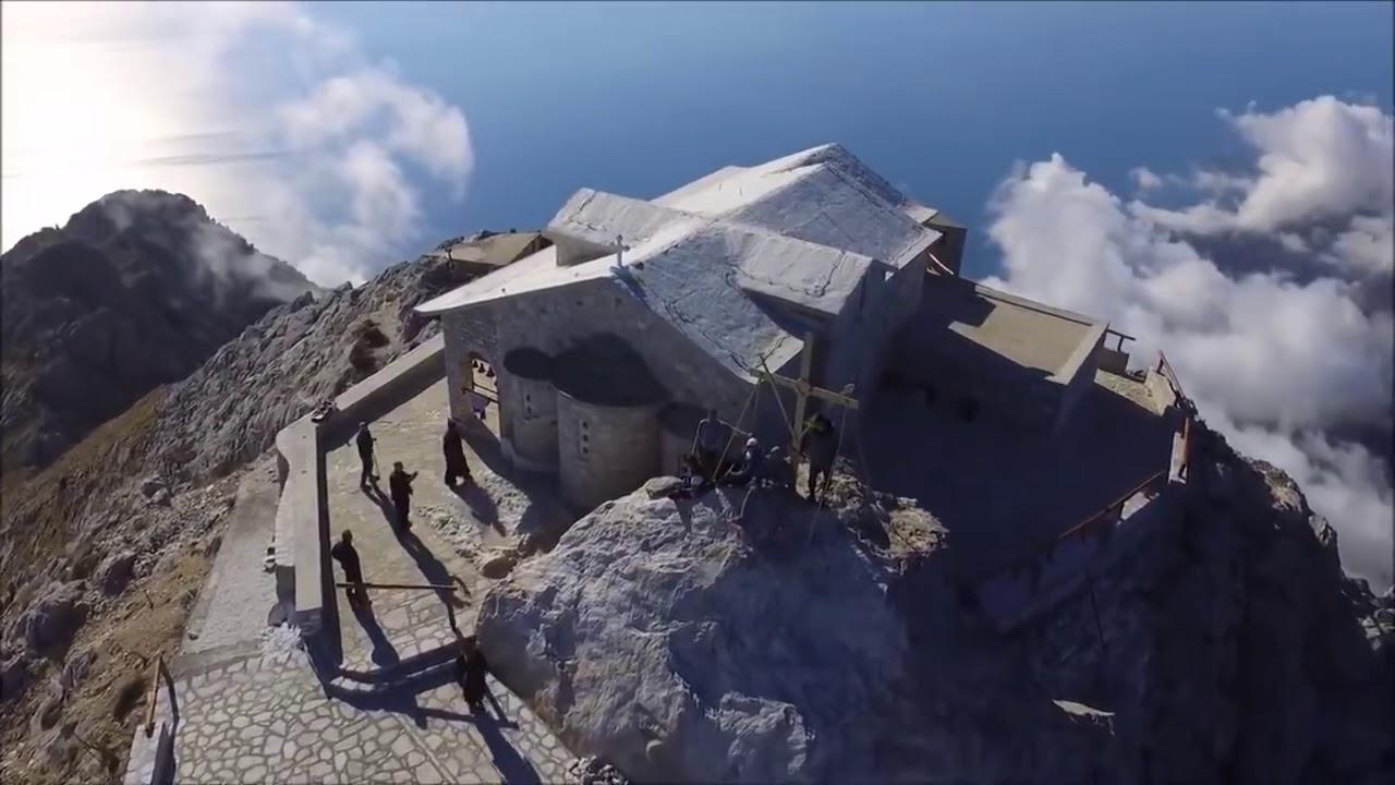 Κύριε, εκέκραξα - Άγιο Όρος - Περιβόλι της Παναγίας - Amazing Drone fly Box  Mount Athos - YouTube