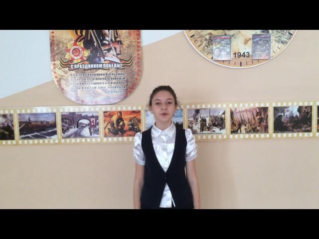 Изображение предпросмотра прочтения – СветланаВезикова читает произведение «Рассказ ветерана» В.А.Степанова