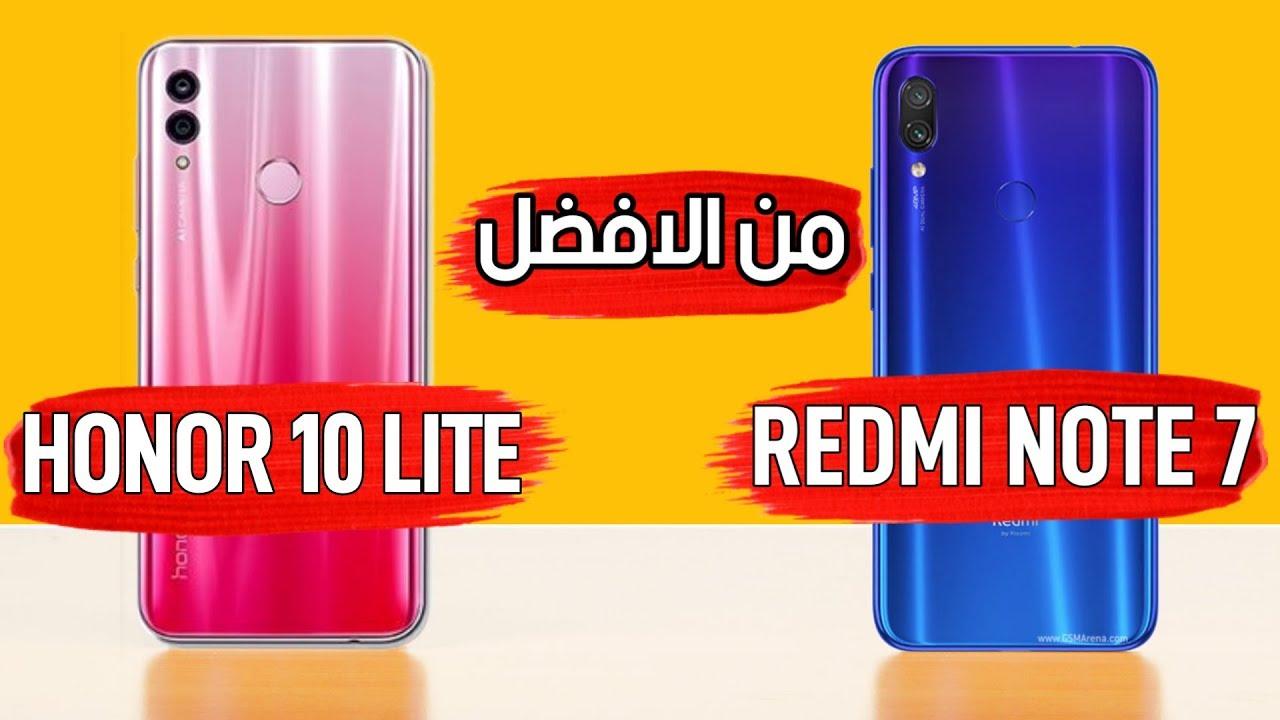 Redmi Note 7 VS Honor 10 Lite