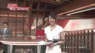NEWS JAPAN 20140509 大島由香里.