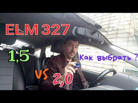 ELM327 Версия 1,5 и 2,1  Как правильно выбрать?   (Toyota Prius)