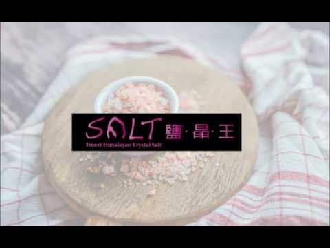 鹽燈專家-鹽晶王|鹽燈介紹