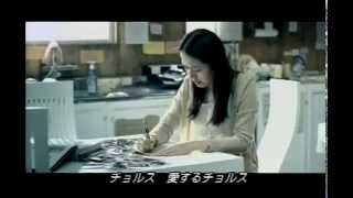john h lee s a moment to remember 내 머리속의 지우개 korean trailer with japanese subtitles