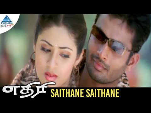 Ethiri Tamil Movie Songs | Saithane Saithane Video Song | Madhavan | Sadha | Yuvan Shankar Raja
