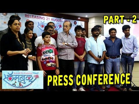 Slambook - Marathi Movie - Trailer Launch...