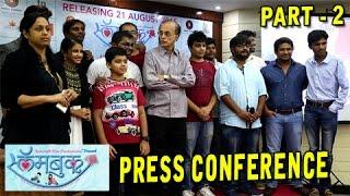 Slambook - Marathi Movie - Trailer Launch Uncut Part 2- Dilip Prabhavalkar, Kushal Badrike