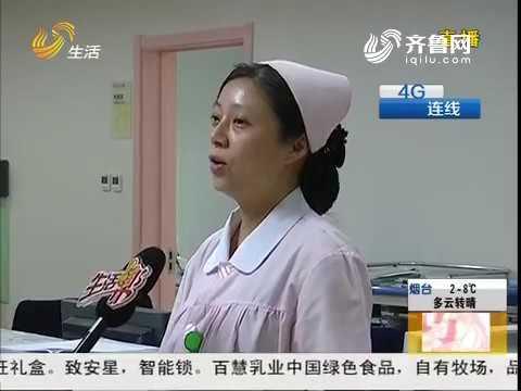 【4G连线】青岛:新年第一天 准妈妈坚守岗位 生活帮 生活频道 山东网络台 齐鲁网