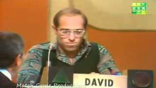 Match Game 77 Episode 1108