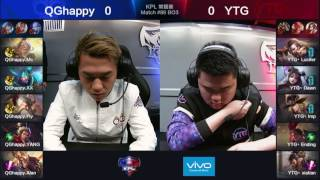 KPL春季赛第8周 QGhappy 2-1 YTG 第1场