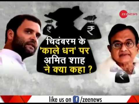 Taal Thok Ke: Why is Congress President Rahul Gandhi silent on Chidambaram's black money?