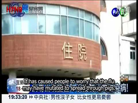 Taiwanese TV report on latest H7N9 News in mainland China