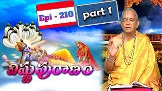Sri TKV Raghavan Preaches Vishnupuranam   Episode 210   Part 1   Bhakthi TV