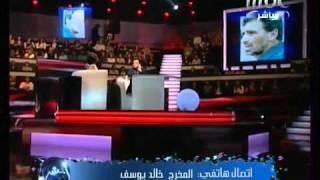 برنامج ابشر مع غاده عبد الرازق الجزء الثالث