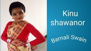 Kinu shawonir l assamese hit song l bihu dance l Barnali swain