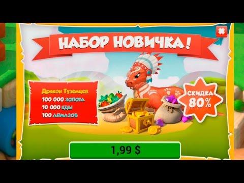 Скачать бесплатные игры на компьютер