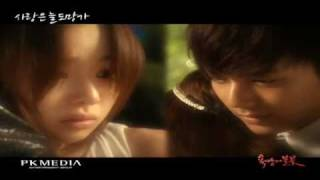 Repeat youtube video 이문세 (Lee Moon Sae) - 사랑은 늘 도망가 [Flames of Desire OST Part.1]