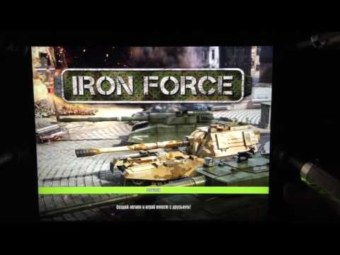 Iron force Кентавр! Смотреть всем Рекомендую! Наклейки на халяву !