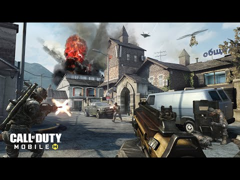 Review: Call of Duty: Mobile