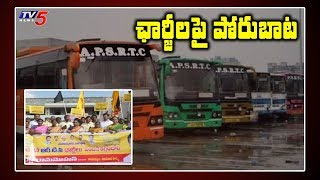 Protests against Hike of APSRTC Bus Charges
