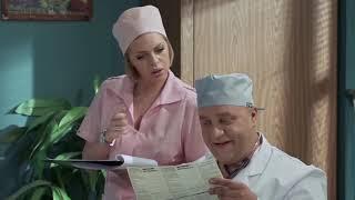 Сексуальная медсестра лечит Грипп   нетрадиционная медицина или секреты долголетия  На Троих 2020