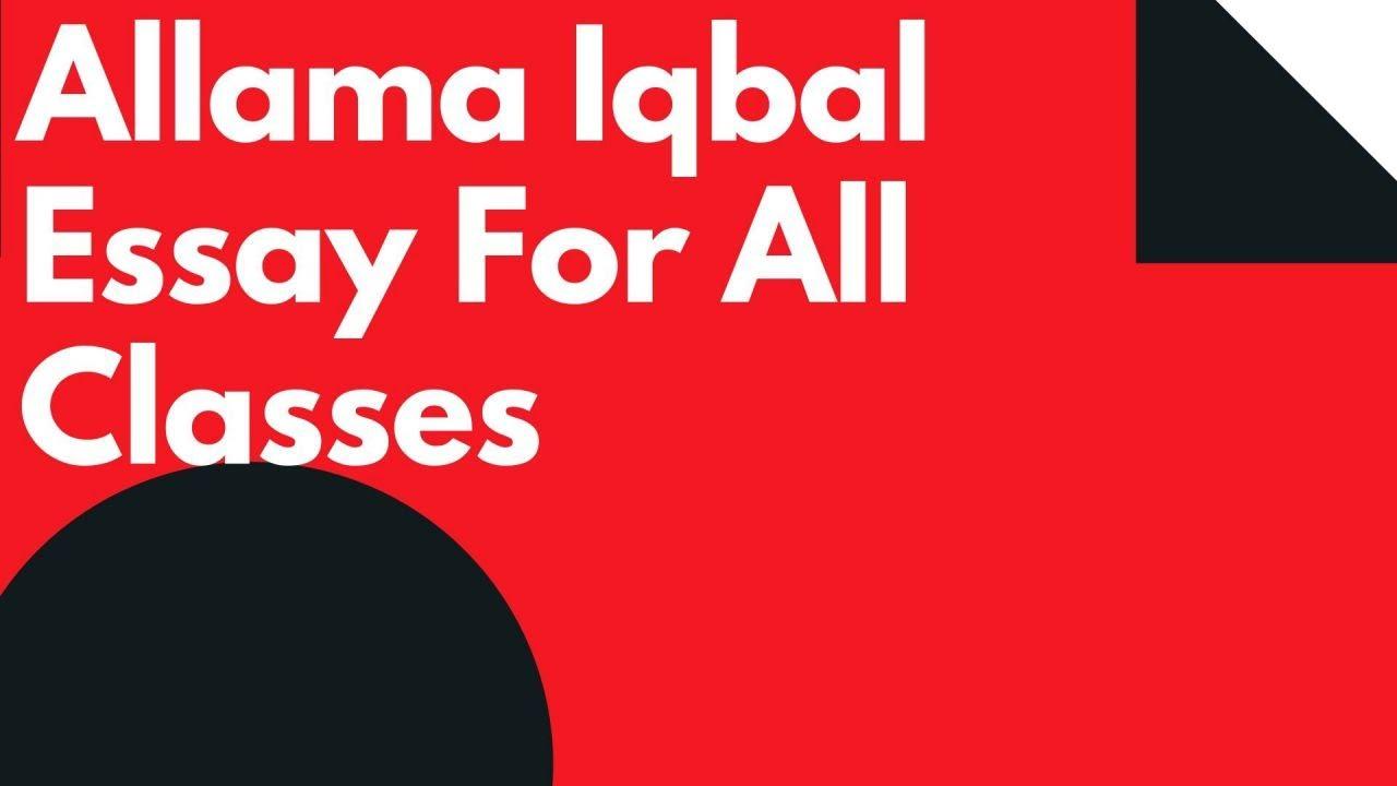 Essay on allama iqbal