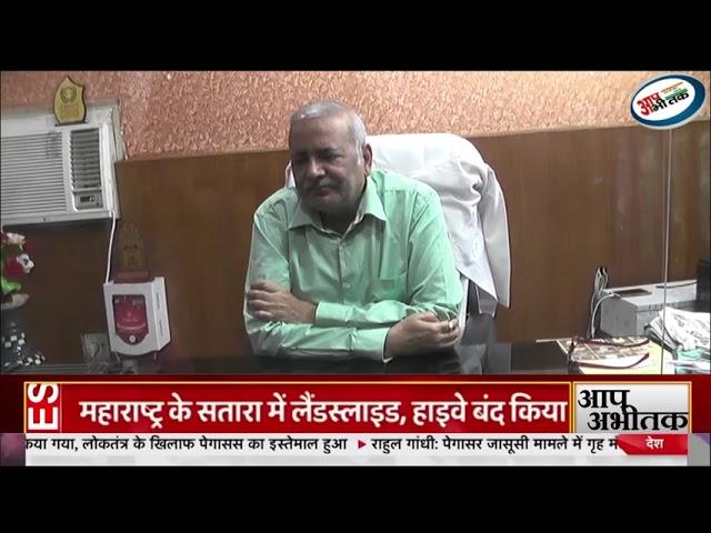 गाजियाबाद : CMS से mmg की सुविधाएं को लेकर ख़ास बातचीत  / aapabhitak