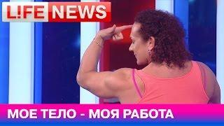 Наталья Батова в студии LifeNews