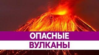 видео Самые интересные факты о вулканах