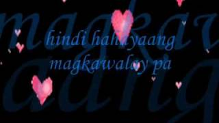 Repeat youtube video Pagkat Mahal Kita by Bugoy Drilon