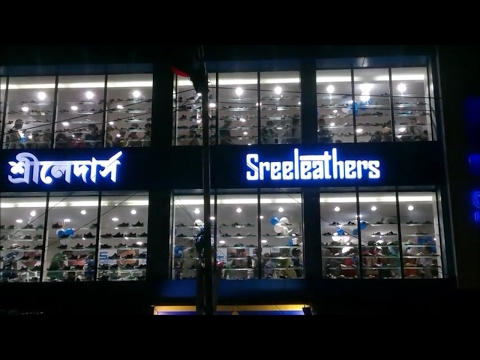 Sreeleathers New Branch Opened at Barasat / Opening Day 14 th May, '17
