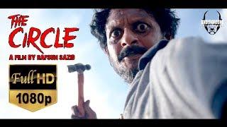 The Circle II Suspense Short Film II underground entertainment II HD Exclusive
