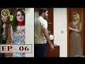 Sun yaara - Episode 06 - 6th February 2017 - ARY Digital Top Pakistani Dramas