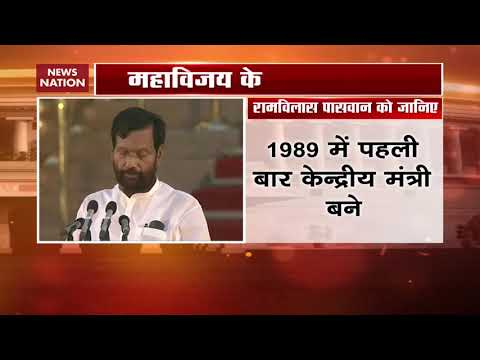 Swearing-in ceremony: Ram Vilas Paswan takes oath as Union Minister